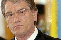 Ющенко настаивает на отставке Юрия Луценко