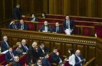 """Депутати більшістю голосів підтримали введення """"будівельної амністії"""""""