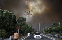Украина предложила помощь Греции в борьбе с лесными пожарами
