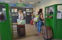 """Вакциновані російським """"Спутником V"""" не мають права в'їзду в Україну, - Держприкордонслужба"""