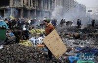 Милиция призвала киевлян не выходить на улицы города