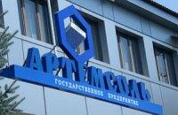 """НАБУ проверит """"Артемсоль"""" из-за низких цен для России"""