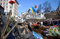 Держдепартамент США нагадав Україні про обіцянки Майдану