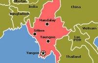 США сняли запрет на официальные визиты из Мьянмы