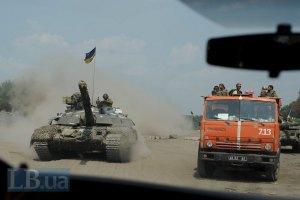 Сили АТО підбили два танки з колони, що  прорвалася