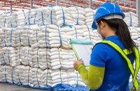 Обсяг зовнішньої торгівлі за пів року зменшився на 9,5%