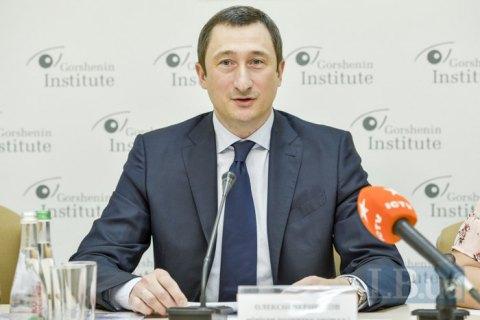 На Банковій прокоментували можливе призначення Чернишова замість Кличка
