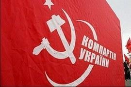 Коммунисты Крыма избрали нового лидера