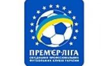 Выборы президента украинской Премьер-лиги признали нелегитимными