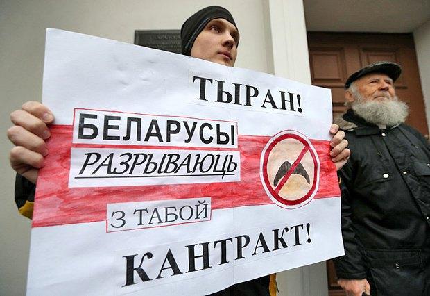 Митинг оппозиции в Минске, 10 октября 2015.