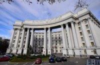 МЗС викликало посла Казахстану через слова президента Токаєва про Крим
