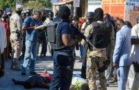 В Гаити из тюрьмы сбежали более 400 заключенных, 25 человек погибли