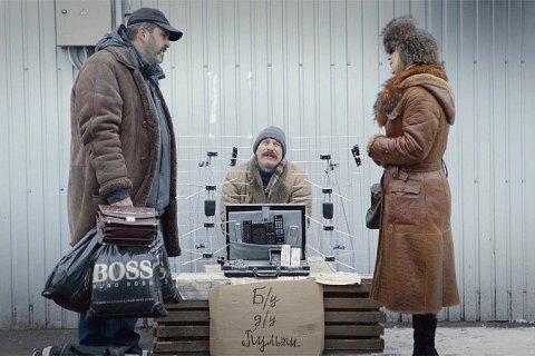 В прокат выйдет сборник из 8 украинских короткометражных фильмов