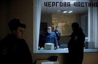 Крымских журналистов так и не допросили