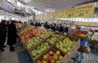 Госстат зафиксировал рекордную дефляцию за два года