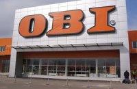 Німецька торгова мережа OBI закрила гіпермаркети в Україні