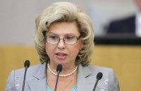 Российский омбудсмен Москалькова посетила Сенцова в колонии