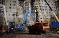 У російському Магнітогорську завершено пошукову операцію на місці обвалення будинку
