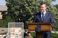 Янукович: память о войне объединяет украинское общество