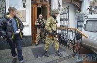 В офисе холдинга Новинского проходит обыск (обновлено)
