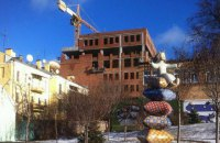 В історичній частині Києва заборонять будувати висотки