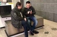 Главы МИД Германии и Украины отложили поездку на Донбасс