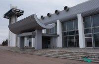 У Черкаському аеропорту продадуть зрізаний асфальт для погашення боргів із зарплати