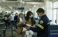 Греція дозволила в'їзд студентці, яка прилетіла в Афіни з українськими туристами