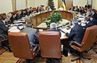 Кабмин проведет внеочередное заседание для утверждения госбюджета-2010