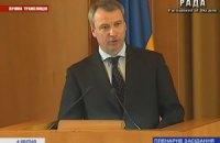 Немилостивый хочет сложить мандат вместе с Яценюком
