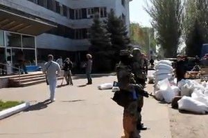 Боевики захватили мэрию Константиновки