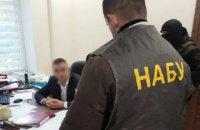 Посадовця Держгеокадастру та посередника затримали після отримання $52 тис. хабара для голови відомства