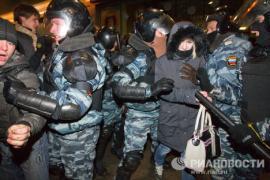 Беспорядки в Москве: задержана 1 тыс. человек