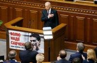 Байден потребовал немедленно освободить Савченко