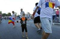 Румунія намагається заблокувати свого кандидата на посаду прокурора ЄС