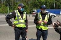 Патрульная полиция назначила внутреннюю проверку из-за конфликта с волонтерами на Житомирской трассе