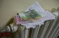 З липня кияни отримають рахунки з авансовим платежем за опалення