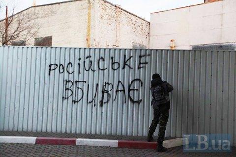 Без припинення вогню на Донбасі виборів бути не може, - Кучма