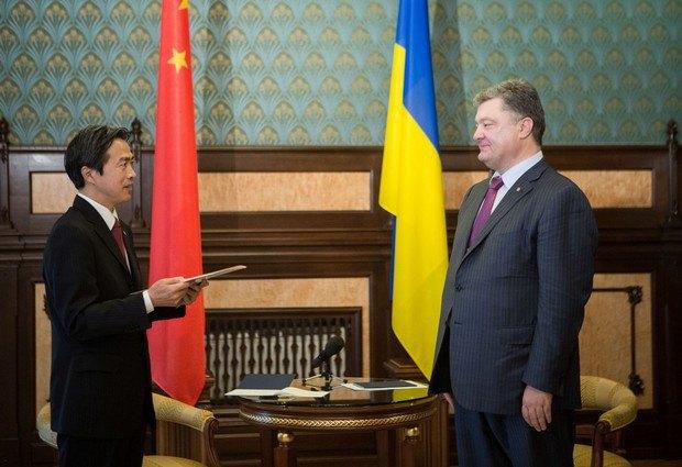 Посол Китая Ду Вэй