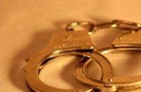 Директор біржі отримав 5 років в'язниці умовно у справі Онищенка