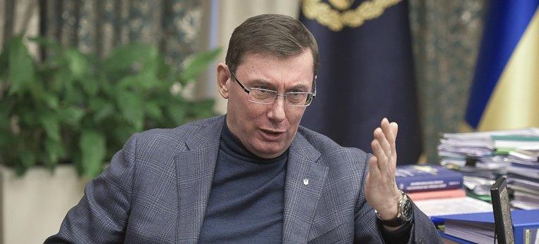 Юрій Луценко: «Я – не магазин політичних замовлень»