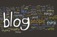 Як і де вести блог: способи просування