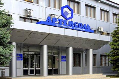"""""""Артемсіль"""" відкриє в Болгарії та Румунії перші логістичні центри"""