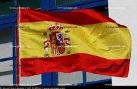 Испания разорвала контракт с Россией о запуске спутника PAZ из-за Украины