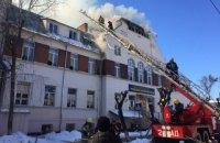 В Черновцах возник пожар в транспортном колледже