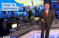 Україна вже п'ять років є головним об'єктом російської дезінформації, - звіт EU vs Disinformation