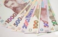 Світовий банк погіршив прогноз падіння ВВП в Україні