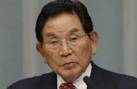 Японський міністр юстиції зізнався у зв'язках із мафією
