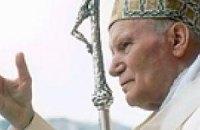 На Прикарпатье установлен второй памятник Папе Римскому