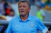 Маркевич у єврокубках йде слідом Лобановського